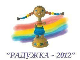 Итоговая выставка международного конкурса    детского художественного творчества