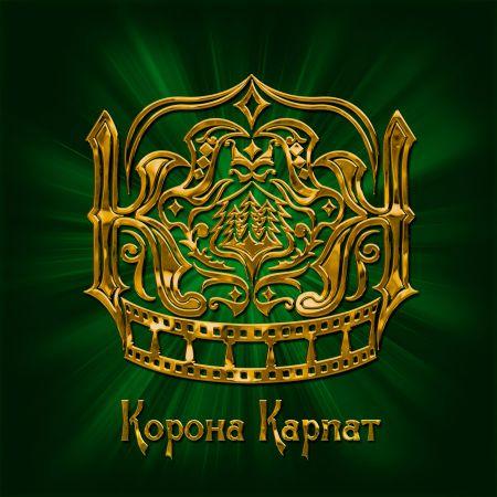 Фестиваль Корона Карпат 2019