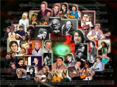 Концерты гитарной поэзии