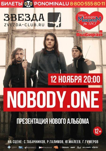 Сергей Табачников и группа nobody.one в Самаре