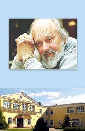 Выставка Гавриил Ващенко