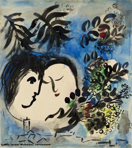 """Выставка """"Марк Шагал: жизнь и любовь""""(1 ноября  - 28 января). """"Влюбленные"""". 1954-1955."""