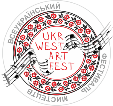 Фестиваль–конкурс «UKR WEST ART FEST» 2017