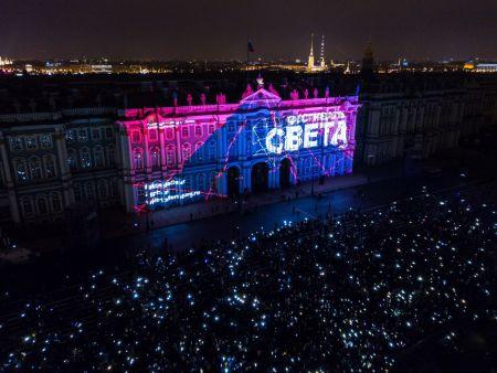 Фестиваль света 2018