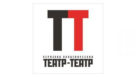 СПЯЩАЯ ЦАРЕВНА. Пермский Театр-Театр
