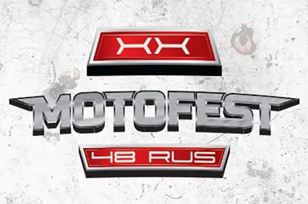 Фестиваль MotoFest 48 rus 2021