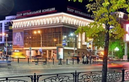 Театр, созвучный времени. Свердловский театр музыкальной комедии