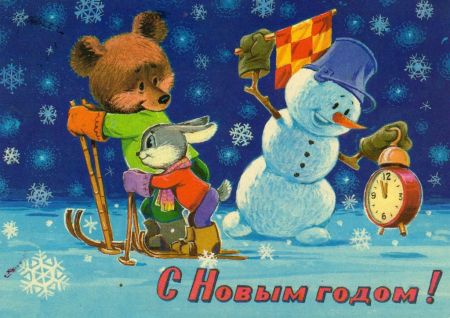 Елки 2019 в Омске и праздничная программа