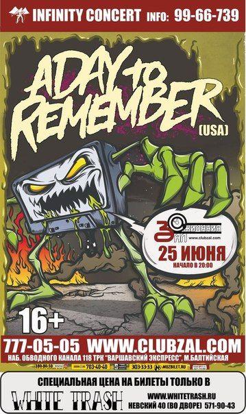 Концерт группы A Day To Remember. Клуб Зал Ожидания