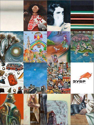 Арт-проект Zabor - выставка репродукций картин современных белорусских художников (24 июля - 30 сентября)