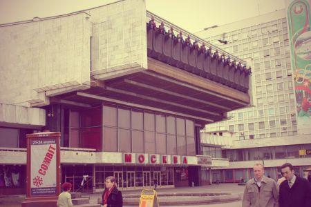 Безымянная звезда,Театр-студия киноактера