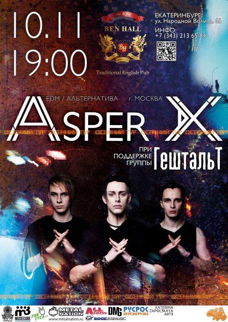Концерт группы Asper X