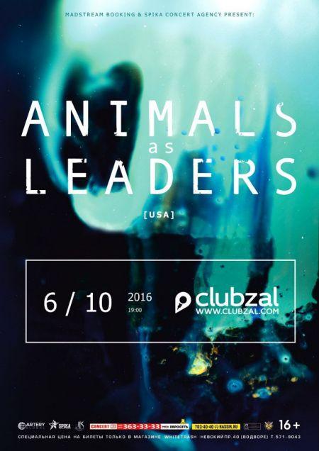 Концерт группы Animals As Leaders. Клуб Зал Ожидания