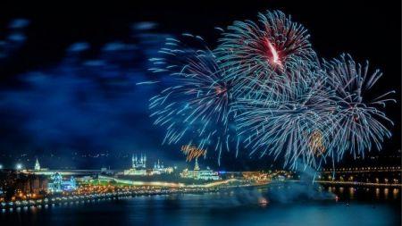 День города в Казани 2021. События праздника