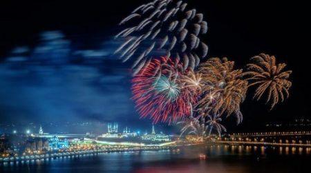 День города в Казани 2020. Праздничные события