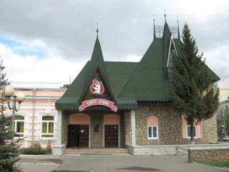 Новогодняя фантазия. Челябинский театр кукол