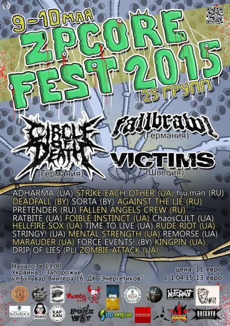 Zpcore fest 2015 (9 - 10 мая)