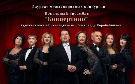 Ах, этот вечер! Оренбургская филармония