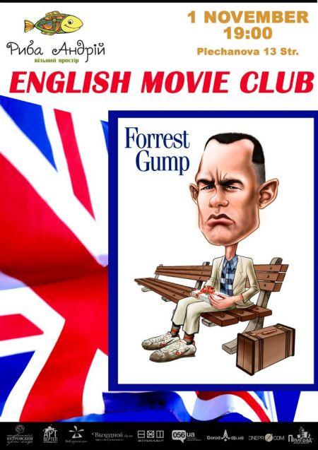 "English Movie Club в ""Рыба Андрей"""