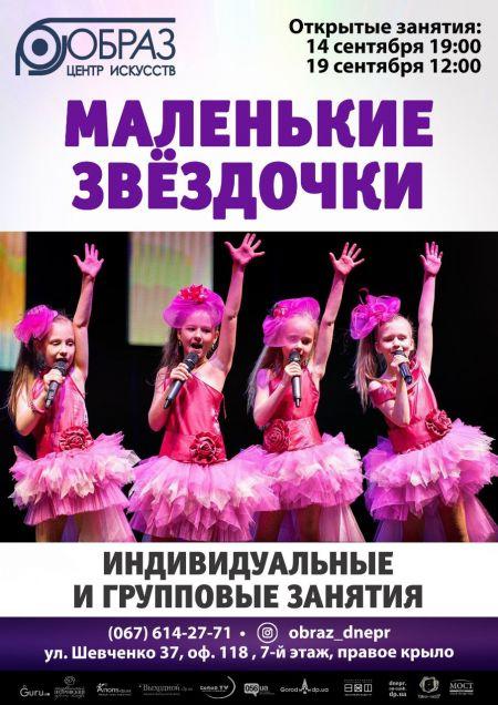 Детская вокальная группа. ЦИ Образ