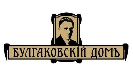 Ночная театрализованная экскурсия «За час до полуночи ….». Театр им. М.А. Булгакова