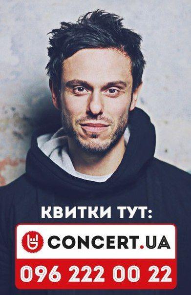 Концерт группы SunSay в г. Днепропетровск. 2015