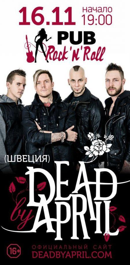 Концерт группы Dead By April