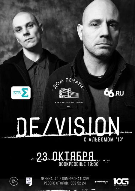 Концерт De/Vision