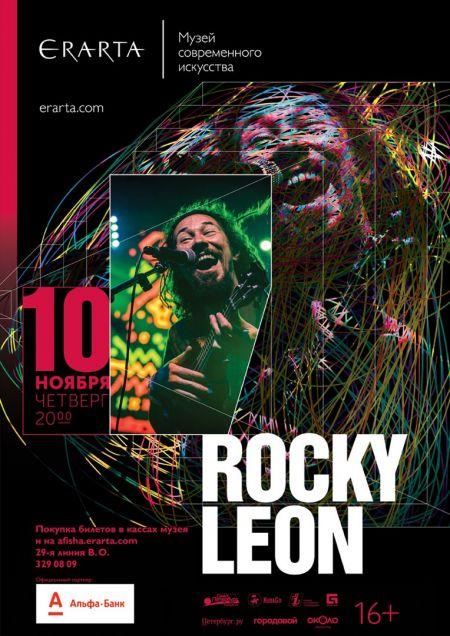 Концерт Rocky Leon