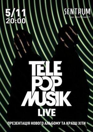 Концерт гурту Telepopmusik