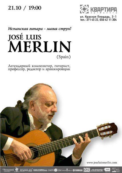 Хосе Луис Мерлин