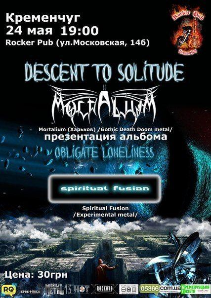 Концерт группы Mortalium в г. Кременчуг. 2015