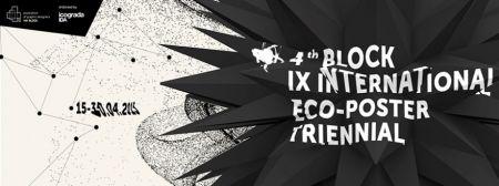 Пойти на выставку экологического плаката «4-й блок» 2015 в Харькове