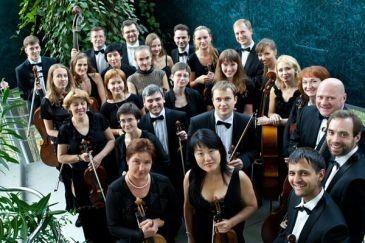 Концерт КАМЕРНОГО ОРКЕСТРА в Новосибирской государственной филармонии