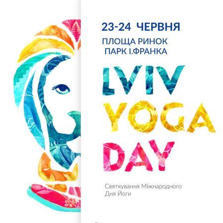 Фестиваль «Lviv Yoga Day» 2018