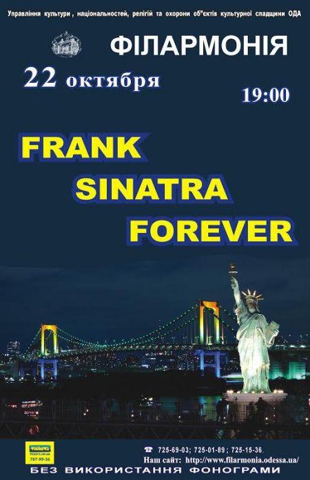Френк Синатра Forever