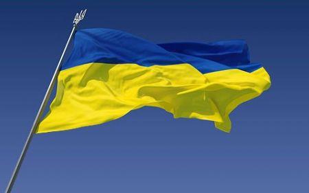 день независимости украины 2013