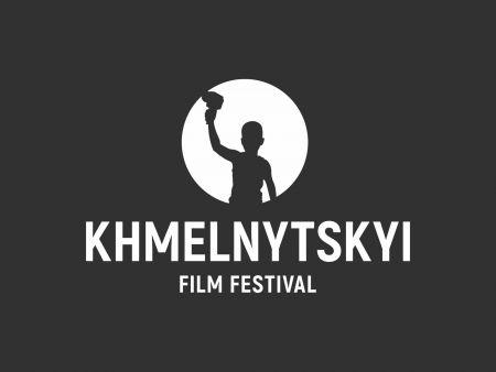 Хмельницький кінофестиваль 2021