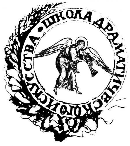БУЛГАКОВ. ДОН КИХОТ. Театр «Школа драматического искусства»