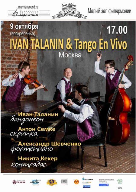 IVAN TALANIN & Tango En Vivo. Мурманская областная филармония