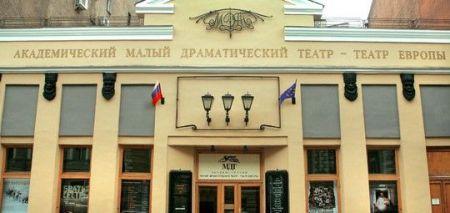 БЕСЫ. Малый драматический театр