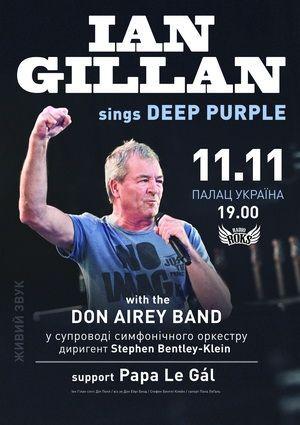 Концерт Ian Gillan