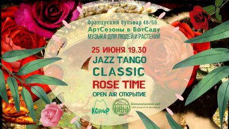 Концерты KGroup. Июнь 2021