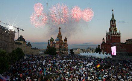 День города. Москва 2013. Программа мероприятий.