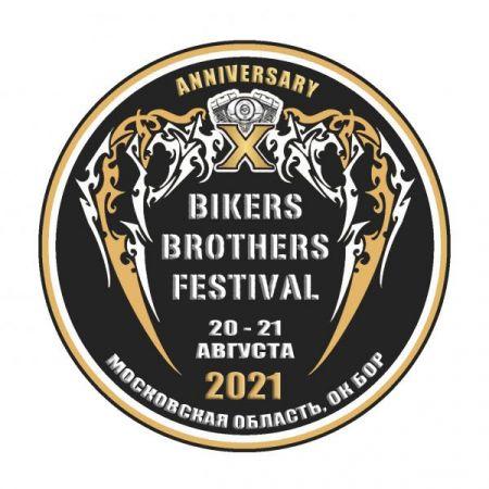 Фестиваль Bikers Brothers Festival 2021