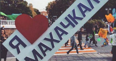 День города в Махачкале 2021. Полная программа праздника