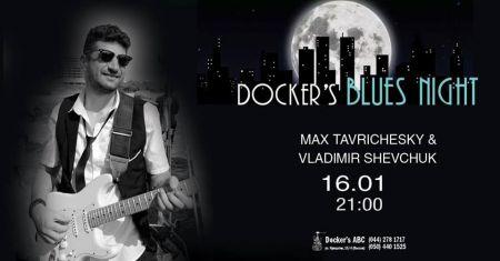 Docker's blues night. Docker's ABC