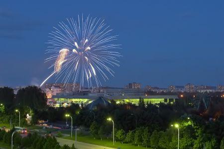 День города в Тольятти 2018. Праздничная программа