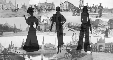 Выставка На шумных улицах московских… Музей Моды