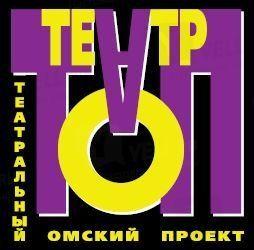 Снегурушка. ТОП-Театр